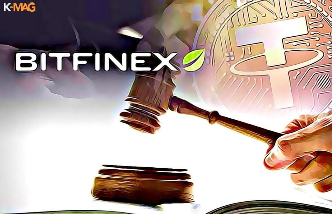 bitfinex tether sud