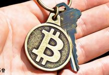 bitcoin private proof of key