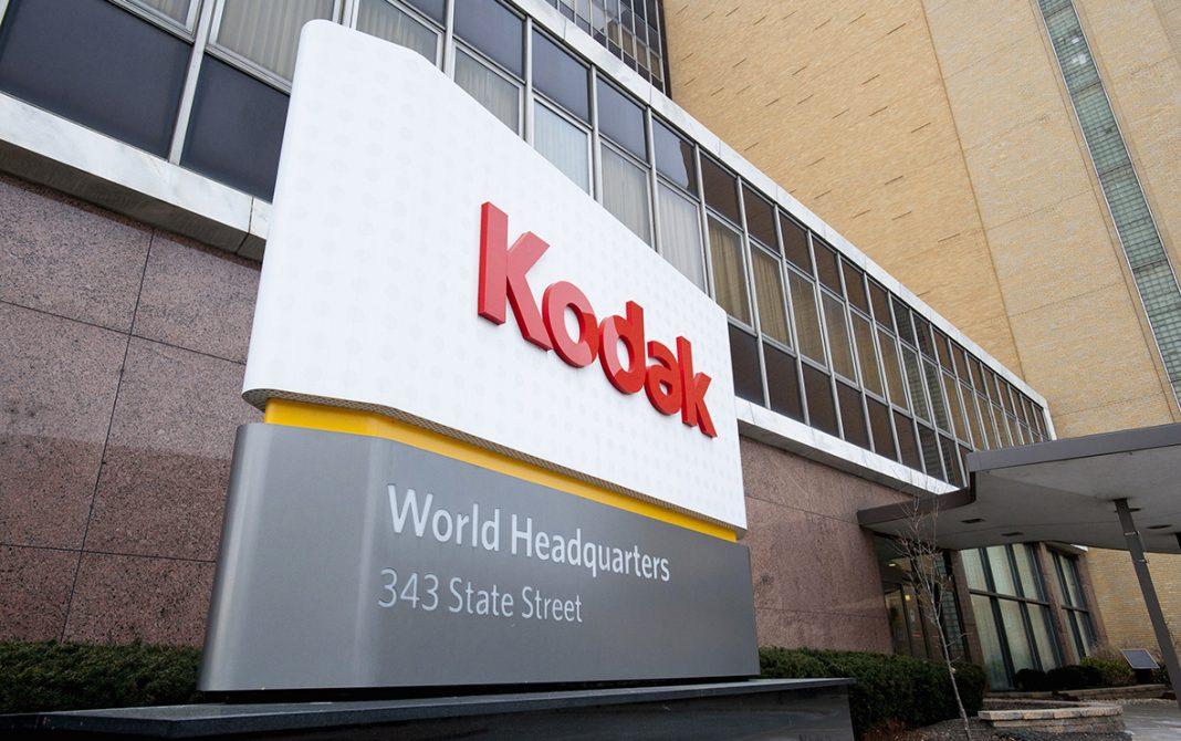 Kodak, Kryptomeny sú volatilné? Akcie Kodaku stúpli o 2 300 % za hodinu!