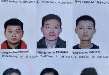 plustoken zatknuti podvodnici