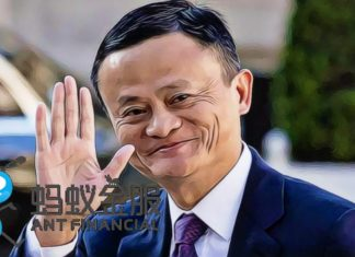 Jack-Ma ant group IPO