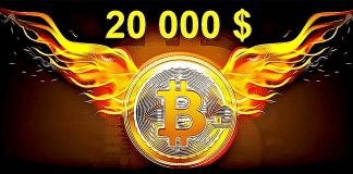 Bitcoin 20 000 $