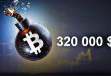 bitcoin dosiahol 320 000 $