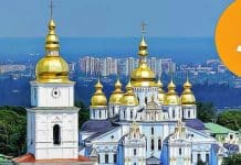 CBDC v Ukrajine